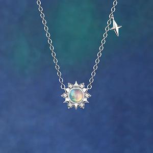 Polaris Necklace